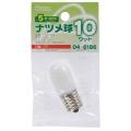 ナツメ球 E17/10W ホワイト [品番]04-6186