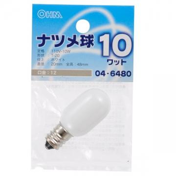 ナツメ球 E12/10W ホワイト [品番]04-6480