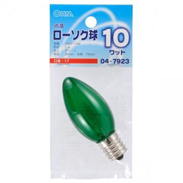 点滅ローソク球 10W E17 グリーン [品番]04-7923