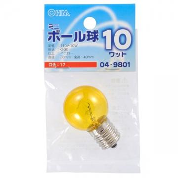 ミニボール球 G30型 E17/10W イエロー [品番]04-9801