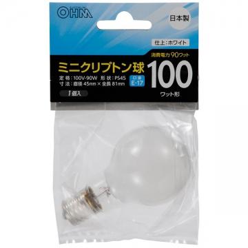ミニクリプトン球 100形相当 PS-45 E17 ホワイト [品番]06-2970