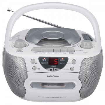 CDラジオカセットレコーダー シルバー [品番]09-0365