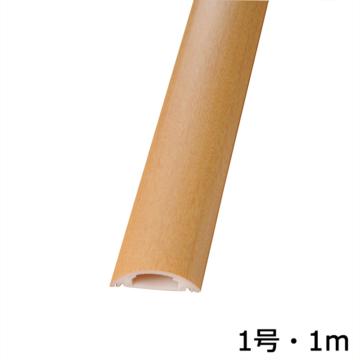 プロテクター 1号 木目ライト 1m×1本 [品番]00-4523