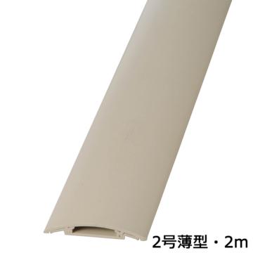プロテクター 2号薄型 ベージュ 2m×1本 [品番]00-9957
