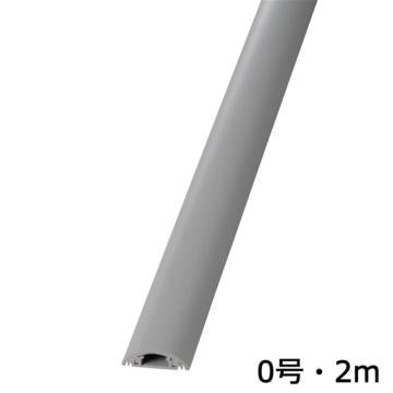 プロテクター 0号 グレー 2m×1本 [品番]00-9977