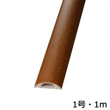 プロテクター 1号 木目オーク 1m×1本 [品番]00-9990