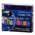 ブルーレイ対応 ディスクケース 1枚収納タイプ×5枚 ミックス [品番]01-3296