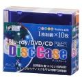 ブルーレイ対応 ディスクケース 1枚収納タイプ×10枚 ミックス [品番]01-3298