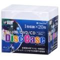 ブルーレイ対応 ディスクケース 1枚収納タイプ×20枚 クリア [品番]01-3299