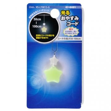 光るおやすみコード 星 緑 [品番]07-8481