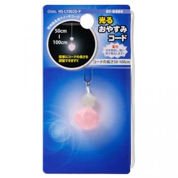 光るおやすみコード ダイヤ ピンク [品番]07-8484