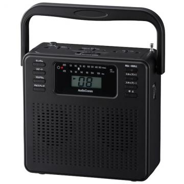 AudioComm ステレオCDラジオ ブラック [品番]07-8331