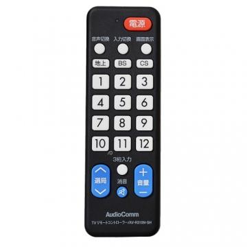 AudioComm シンプルTVリモコン シャープ専用 [品番]07-8511
