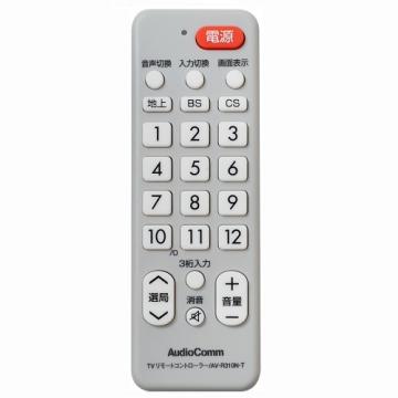 AudioComm シンプルTVリモコン 東芝専用 [品番]07-8512