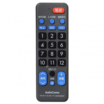 AudioComm シンプルTVリモコン パナソニック専用 [品番]07-8514