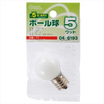 ボール球 G30型 E17/5W ホワイト [品番]04-6193