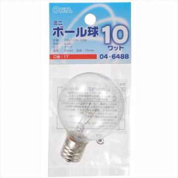 ミニボール球 G50型 E17/10W クリア [品番]04-6488