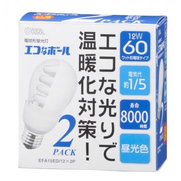 電球形蛍光灯 E26 60W相当 昼光色 エコなボール 2個入 [品番]04-9800