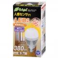 LED電球 30形相当 E26 電球色 人感センサー 短め点灯 [品番]06-2985