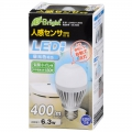 LED電球 30形相当 E26 昼光色 人感センサー 長め点灯 [品番]06-2988