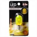 LEDナツメ球 E12/0.5W イエロー [品番]06-3202