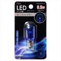 LEDナツメ球 E12/0.5W ブルー [品番]06-3203