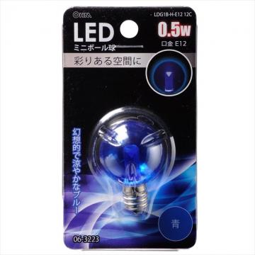 LEDミニボール G30型 E12/0.5W ブルー [品番]06-3223