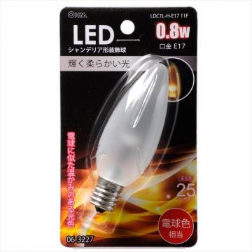 LEDシャンデリア球 E17/0.8W フロスト 電球色 [品番]06-3227