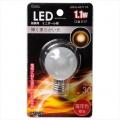 LED電球 装飾用 ミニボール E17 フロスト 電球色 [品番]06-3228