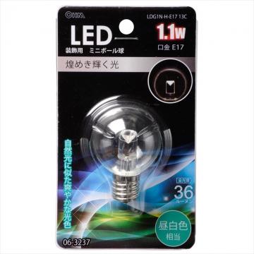 LEDミニボール G40型 E17/1.1W クリア 昼白色 [品番]06-3237