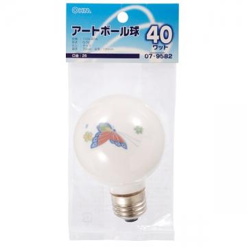 アートボール球 E26/40W チョウ [品番]07-9582