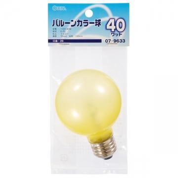 バルーンカラー球 E26 40W イエロー [品番]07-9633