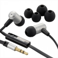 AudioComm ステレオイヤホン 音量コントローラー付 シルバー [品番]03-1651
