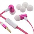 AudioComm ステレオイヤホン 音量コントローラー付 ピンク [品番]03-1654
