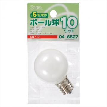 ボール球 G40型 E17/10W ホワイト [品番]04-6527