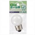 長寿命ミニボール球 G40型 E26/5W ホワイト [品番]04-6529