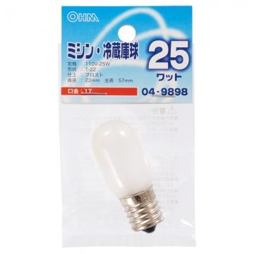 ミシン・冷蔵庫球 T22型 E17/25W フロスト [品番]04-9898