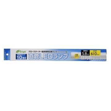 直管LEDランプ 10形相当 G13 昼光色 [品番]06-2976