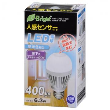 LED電球 E26 昼光色 センサー 短め点灯 [品番]06-2986