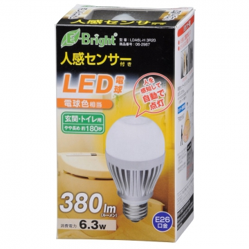 LED電球 E26 電球色 センサー 長め点灯 [品番]06-2987