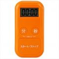 ポケットサイズ コンパクト デジタルタイマー オレンジ [品番]07-9894
