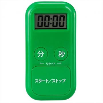 ポケットサイズ コンパクト デジタルタイマー グリーン [品番]07-9895