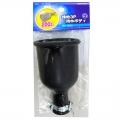 補修用 接地3P 防水ボディ [品番]04-7206