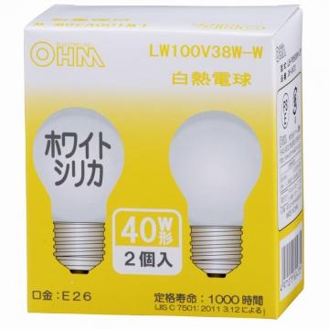 白熱電球 E26 40W ホワイト 2個入 [品番]06-0473
