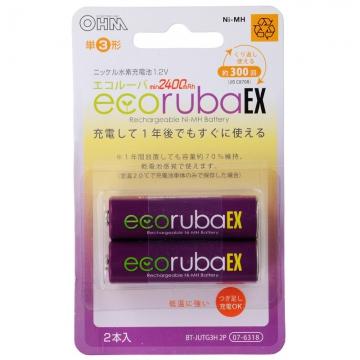 充電式電池 エコルーバEX 単3×2本入 [品番]07-6318