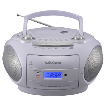 AudioComm CDラジカセ ホワイト [品番]07-8375