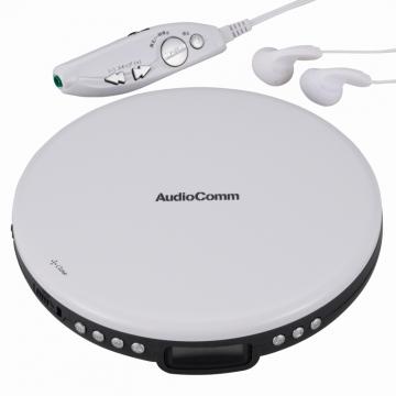 AudioComm ポータブルCDプレーヤー ホワイト [品番]07-8380