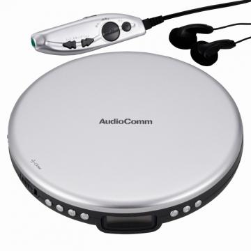 AudioComm ポータブルCDプレーヤー シルバー [品番]07-8381