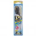 スレンダーUSBケーブル (USB Aタイプ-USB Bタイプ)1m [品番]01-5543