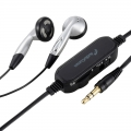 AudioComm ステレオイヤホン テレビ用 音量コントローラー付 3m [品番]03-0922